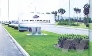 北京奔驰-戴克公司