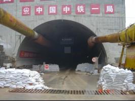 乌鞘岭隧道