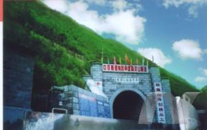 铁路圆梁山隧道