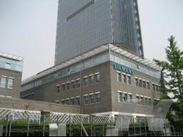 北京西门子公司